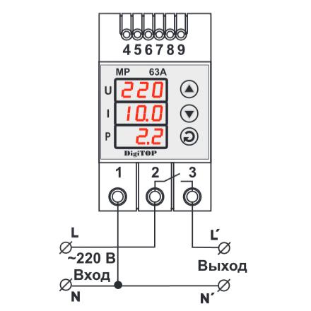 Реле МР-63 - схема подключения