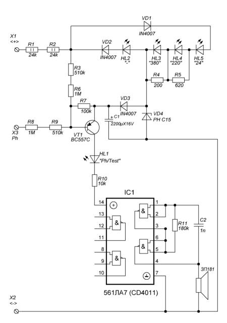 Электрическая схема указателя