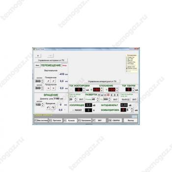 Программное обеспечение SEO TECH Control фото 1