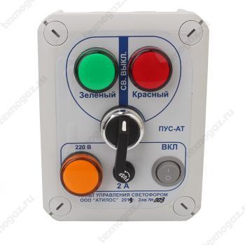 Пульт управления светофором ПУС-АТ - фото 3