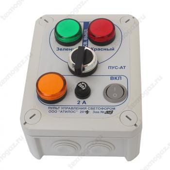 Пульт управления светофором ПУС-АТ - фото 1