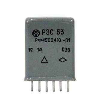 Реле электромагнитное РЭС-53 - фото