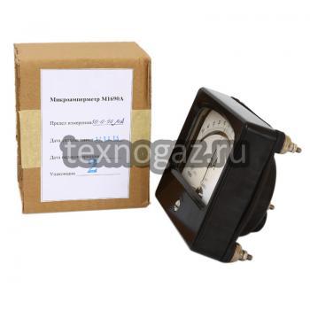Микроамперметр М1690А и упаковка