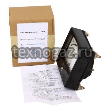 Микроамперметр типа М1690А и паспорт