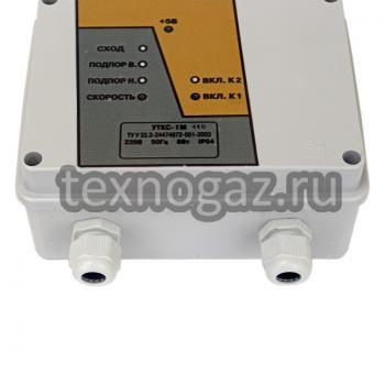 Устройство контроля скорости транспортерной ленты УТКС-1М - вид сверху