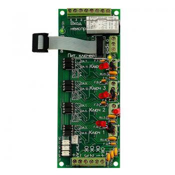 Фото блоак ключей модифицированный БКМ