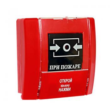 Фото извещателя пожарного ручного КАДЕТ-Р-НЗ