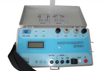Микроомметр ЕР331