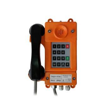 Телефонный аппарат ТАШ1-1П3С