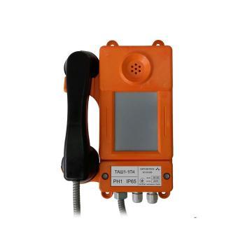 Аппарат телефонный ТАШ1-1П4