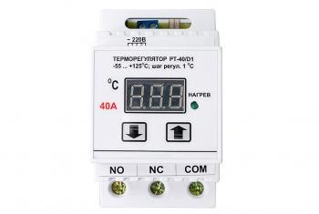 Терморегулятор РТ-40/D1
