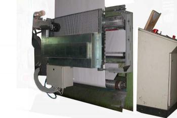 Фото устройства инфракрасной сушки УИС
