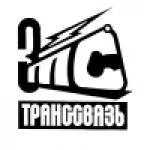 ЧАО «ТРАНССВЯЗЬ» - логотип