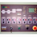 Фото системы управления и контроля МЛ 560