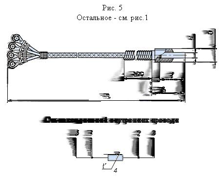 Схема соединений внутренних