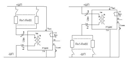 Схема токового реле РТИ-80